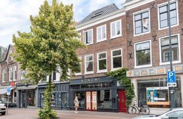 Foto: Gedempte Oude Gracht 101B